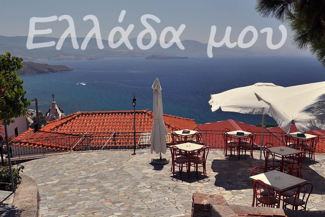 Centrum Greckich Fascynacji Język Grecki łódź